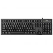 Клавиатура Genius Smart KB-102