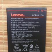 Батерия за Lenovo K5 / K5 Plus BL259