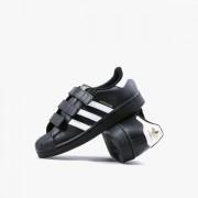 Adidas originals superstar cipő b26071
