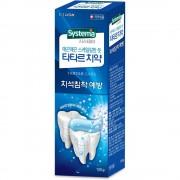 CJ LION «Systema Tartar» Зубная паста против образования зубного камня, 120 г.