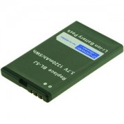 Nokia BL-5J Battery, 2-Power replacement