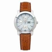 Мъжки часовник Casio MTP-1192E-7A