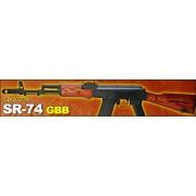 SR74 - full metal / lemn (SRC)