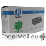 Съвместима тонер касета CE741A (Cyan)