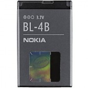 Nokia BL-4B Battery - 100 Original