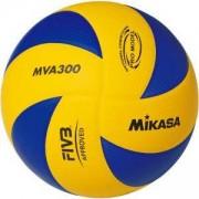 Волейболна топка MVA300, Mikasa, 2710001165