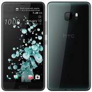 HTC U Ultra (black) - 64 GB -