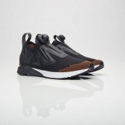 Reebok Pump Supreme Ultk Black/Moss/White