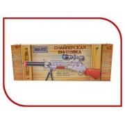 Игрушка ABtoys Снайперская винтовка Arsenal ARS-273