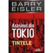 Asasinul din Tokio. Tintele - Barry Eisler