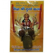 Astrology Goods Sidh Shri Durga Kavach / Yantra Pendant