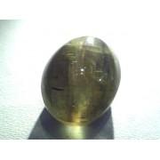 Huge 14.59 Ct Natural sillimanite Quartz Cats Eye,Lehsunia Gems