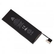 Apple Batteri för iPhone 5G AAA Kvalité