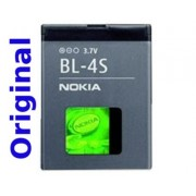 Acumulator Nokia BL-4S Li-Ion pentru telefon Nokia 2680s, 3600s, 3710f, 7020, 7100s, 7610 Supernova