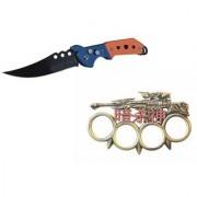 prijam Pocket Knife F-832 (21cm) Model & Top Model Knuckle Punch Pack of 2 Products
