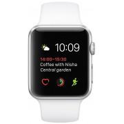 Apple Smartwatch Watch 2 koperta 42mm (srebrny/biały)