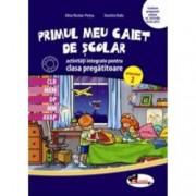 Primul meu caiet scolar de activitati integrate pentru clasa pregatitoare Semestrul 2