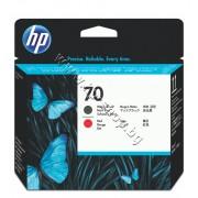 Глава HP 70, Matte Black + Red, p/n C9409A - Оригинален HP консуматив - печатаща глава