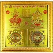 eshoppee shri shree sampurna sampoorna kuber laxmi lakshmi yantra for wealth power and financial gains.