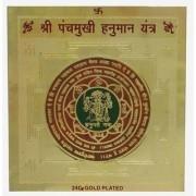 Astrology Goods Panchmukhi Hanuman Yantra 8x8 Cm 3651