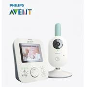 0402010023 - Baby phone Philips Avent SCD 620/52