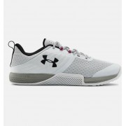 Under Armour Men's UA TriBase™ Thrive Training Shoes Gray 45