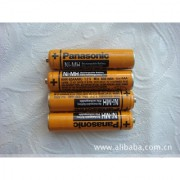 Panasonic AAA HHR-65AAAB 4pc 1.2V Ni-MH 630mAh Battery for aaa +(FREE SHIPING)