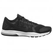 Nike Zoom Train Complete Training Shoe SS17