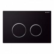 Clapeta actionare Dual-Flush,Geberit Sigma 20,pentru rezervor incastrat,crom negru - 115.882.KM.1