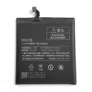 Батерия за Xiaomi Mi 4s - Модел BM38