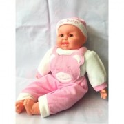 BABY Doll Laughing Boy Doll (18 Inches)Assorted Design