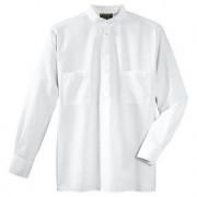 Hollington Nehru-overhemd, 45/46 cm - wit