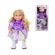 1 Toy Кукла интерактивная Але Лёля блондинка с кудрявыми волосами
