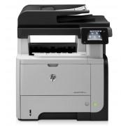 HP LaserJet Pro MFP M521dw Printer [A8P80A] + подарък (на изплащане)