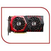 Видеокарта MSI GeForce GTX 1070 Ti 1607Mhz PCI-E 3.0 8192Mb 8008Mhz 256 bit DVI HDMI HDCP GTX 1070 Ti GAMING 8G
