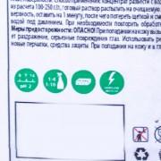 Pompa de stropit manuala 1Kg K2