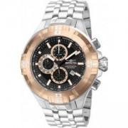 Мъжки часовник Invicta Pro Diver 12354
