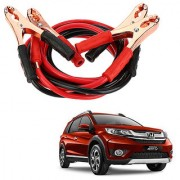 Auto Addict Premium Quality Car 500 Amp Heavy Duty Copper Core Tangle Battery Booster Cable 7.5 Ft For Honda BRV