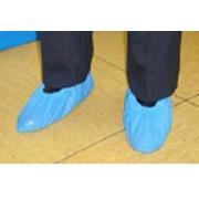 Patucos Piscina (Cubrezapatos plástico en color azul Gofrado) 100 uds