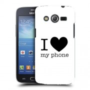 Husa Samsung Galaxy Core 4G LTE G386F Silicon Gel Tpu Model I Love My Phone B&W
