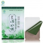 KONGDY 20 Pieces=4 Bags Back/Neck/Shoulder Pain Relief Plaster 7*10 cm Chinese Medical Pain Patch for Joint/Arthritis Pain