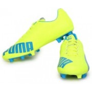 Puma evoSPEED 5.4 FG Running Shoes For Men(Yellow)