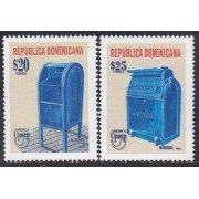 Dominicana 2011 Post Boxes Mail Box UPAEP Stamp Set 2v MNH
