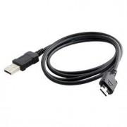 USB Кабел LG SGDY0010908