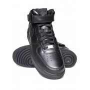 Nike Air Force 1 Mid 07 utcai cipő