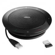 Аудиоконферентен спийкърфон Jabra SPEAK 510 + Speakerphone for UC & BT, вкл. LINK 360, 7510-409