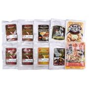 お肉屋さんのレトルトセット ~ カレー6種類 ホルモン2種類 角煮 ビーフシチュー(10袋入り) ~