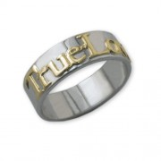 Personalized Men's Jewelry 14K Gold & Sterling Silver English Purity Ring 101-14-013-02