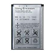 Оригинална батерия Sony Ericsson T250i