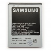 Батерия за Samsung Galaxy Wave 3 (S8600) - Модел EB484659VU